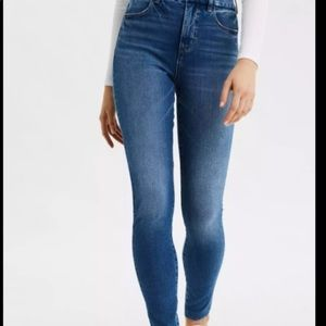 American Eagle Curvy High Rise Jegging Jeans